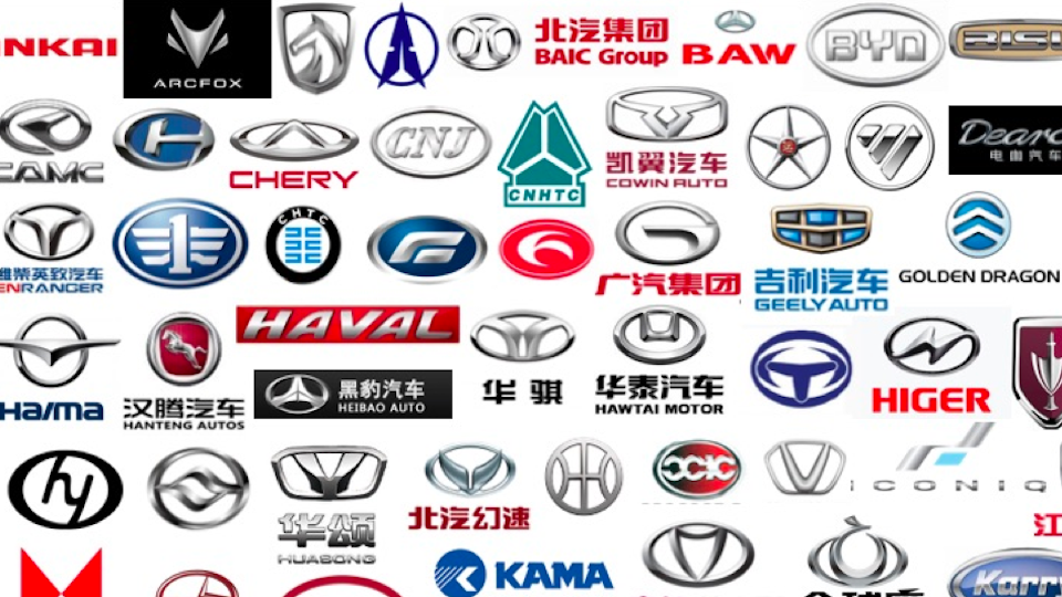 Creating A New Chinese Car Brand